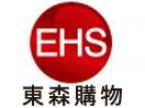 Watch EHS live