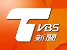TVBS News live