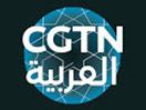 CGTN Arabic live