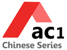 Watch AC1 Chinese Series live