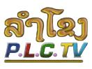 Watch LamKong PLC TV live