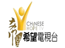 Chinese Hope TV Live