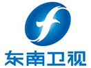 Watch Fujian Integrated Channel live
